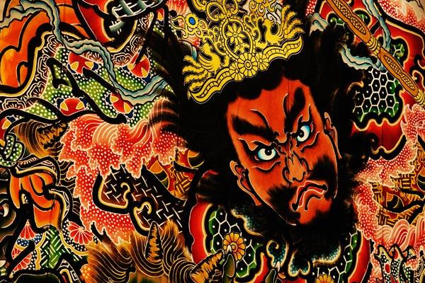 (株)アルク・キャッスル20周年記念ねぷた 鏡絵:『邪鬼退散毘沙門天図』